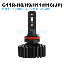 [G11R-H11 LED Headlight] BT-AUTO Car Lighting Bulbs H11 Auto LED Headlights H11 Fanless
