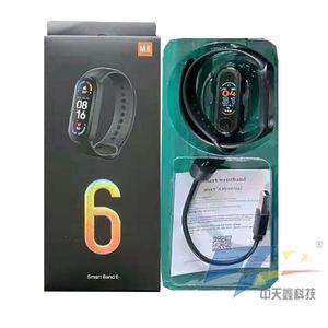 2021New Arrivial M6 Smart Band Watch Bracelet Wristband Fitness Tracker Blood Pressure Heart Rate PK M4 Smart Bracelet