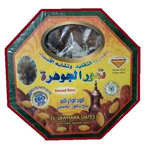 Factory Hot sell best organic date fruit 400gm carton