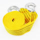 China products car racing plastic 5000KG yellow trailer rope with hooks emergency heavy duty