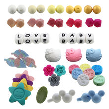 BPA Free Food Grade Silicone Baby Beads 10mm 12mm 15mm 20mm Silicone Round Beads