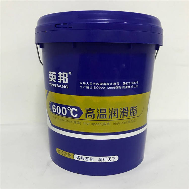17 kg IBG-201 600 Degree Celsius High Temperature EP Grease