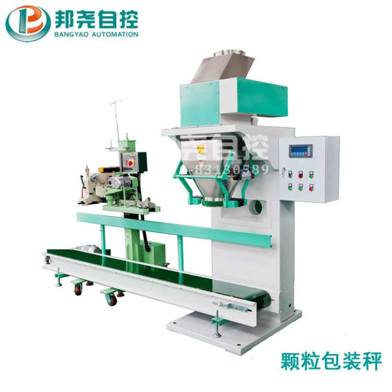 Semi-Automatic Salt Pills Sugar Rice Pepper Beans Grains Popcorn Seeds Food Sealing Packing Packaging Filling Machine