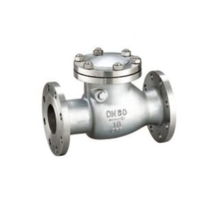 Long stem gate sluice flange forged brass ball angle check valve