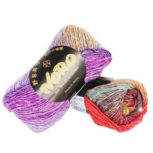 Noro Silk Garden Space dye Silk Mohair Lamb Wool Blended Fancy Yarn For Hand Knitting