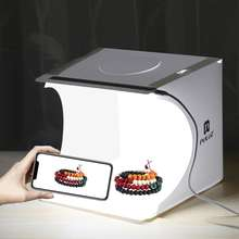 Original Studio box PULUZ 20cm Folding Portable 550LM Light Box