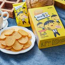 Weilong 31g * 4 bags of original potato chips casual snacks puffed food healthy snacks potato chips factory direct sales