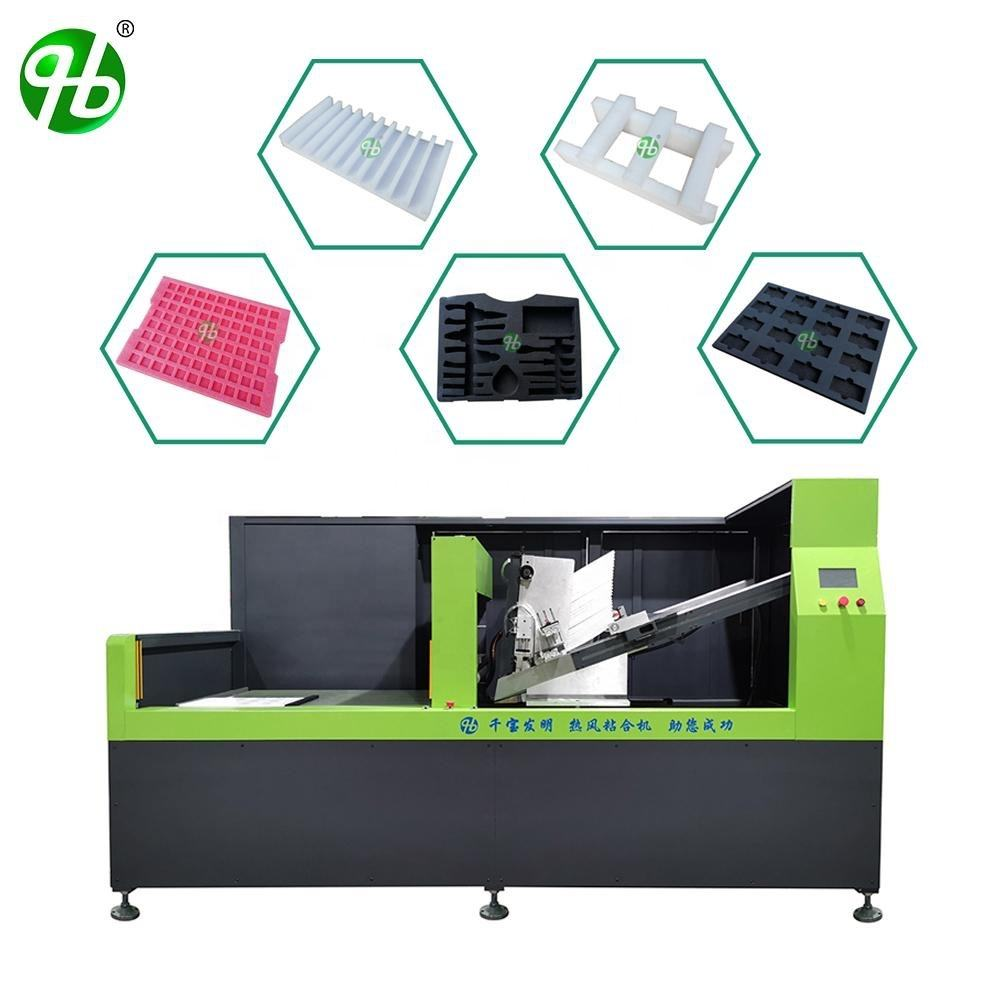 EPE foam Automatic Laminating Machine / EPE foam Laminating Machine for EPE XPE IXPE EPP EVA