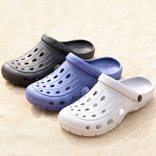 summer spring Outdoor beach waterproof Eva shoe sandal non-slip Slipper wholesaler Classic clog shoes garden men's clogs eva