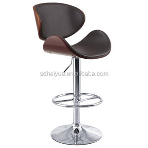 HY2014H Moulded Plywood Black Leatherette Low Backrest Bar Stools with Footrest  Swivel Bar Stools