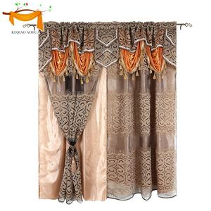 2020 Hot Sale High Quality Lace Transparent Fabric Spare Lining Jacquard Curtain