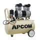 Hot Sale Low Noise 8 bar 3 CFM 40 L /min silent oil free 550 W air compressors with 50L tank