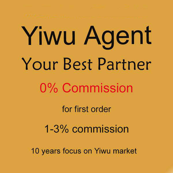 Yiwu sourcing Purchasing Taobao Agent 1688 Agent One-stop Shopping Service General Trade Agent