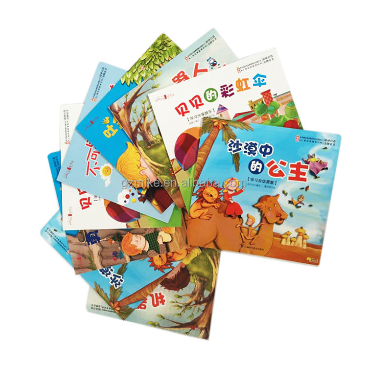 Factory manufacturers custom print paperback children's book offset binding children softcover story book printing