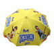 Umbrella Umbrella Yellow Umbrella Fashion Outdoor Sunscreen Large Rainproof Windproof Yellow Beach Parasol Umbrella