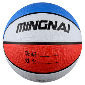 MINGNAI children rubber basketball size 5 blue red and white medium ball game ball, boy gift
