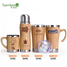 New design wholesale  bamboo tumbler travel mug reusable tea cup with bamboo coffee cup