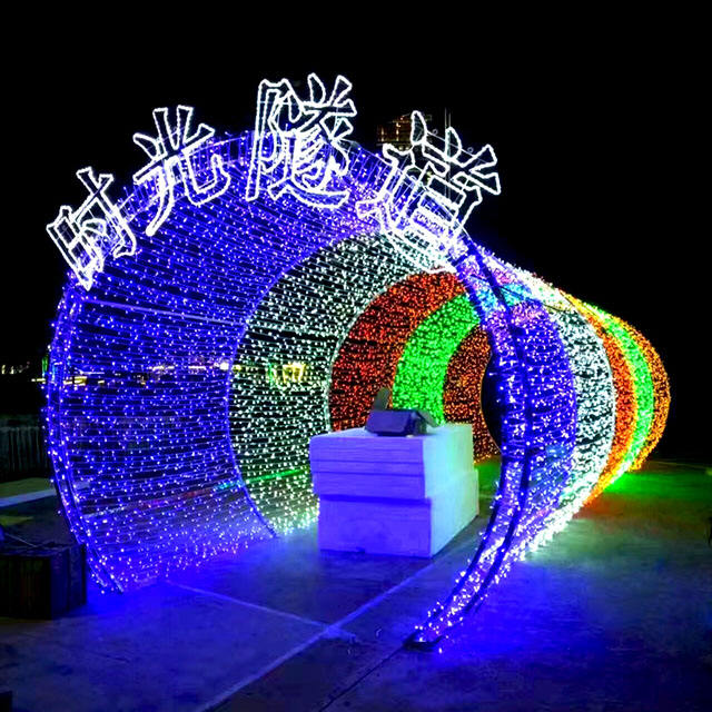 Outdoor holiday decorative led light tunnel arch motif Christmas decoration