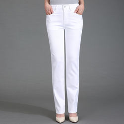 Autumn Winter New Pop Slim Suit Trousers Women Pantaloon Casual Pants