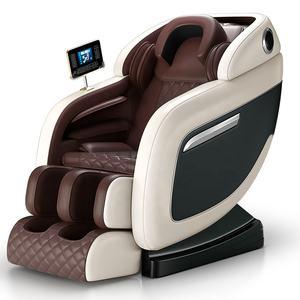 Кресло массажер из китая купить запчасти на вакуумный упаковщик