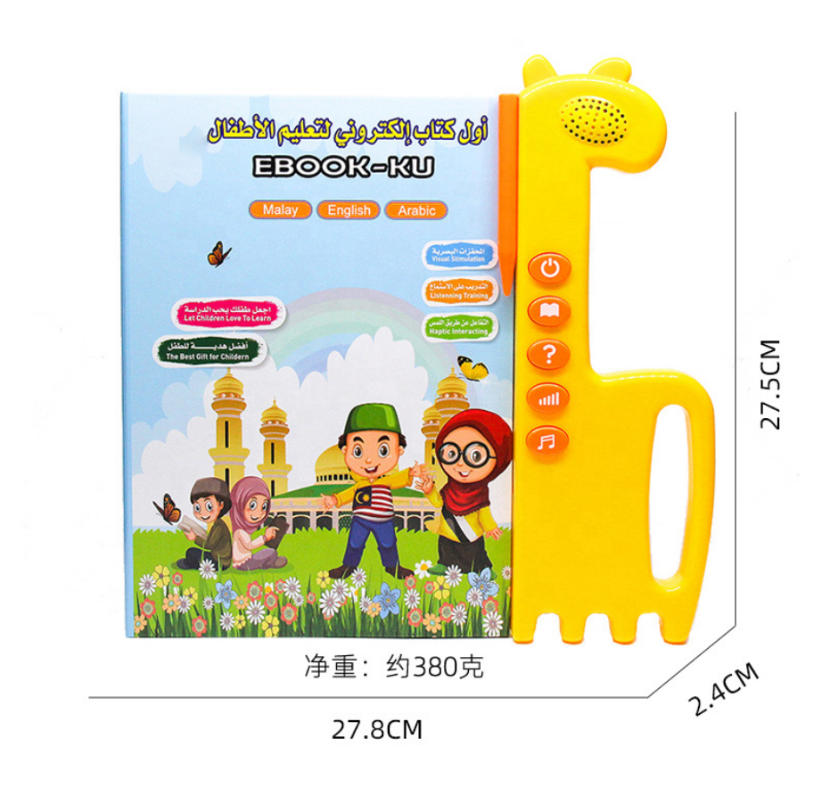 Electronic Touch Feel Educational Interaction Toy Kid Digital Touch Reading Point English Talking Pen Book