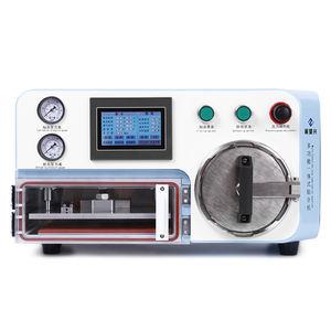 Вакуумный аппарат для телефонов массажер для стоп артрит