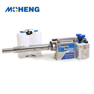 Thermal Fogger Machine with CE certificate