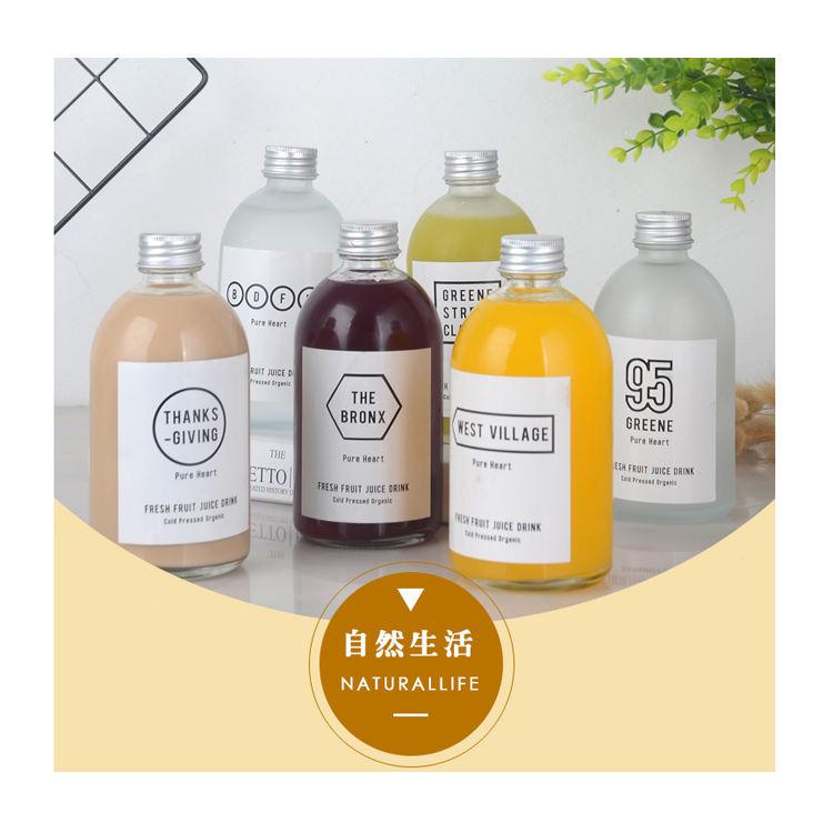 Factory Price 250 Ml 500 Ml 1000 Ml Amber Juice Round Shape Boston Glass 300 Ml Plastic Bottle For Juice With Aluminum Lids