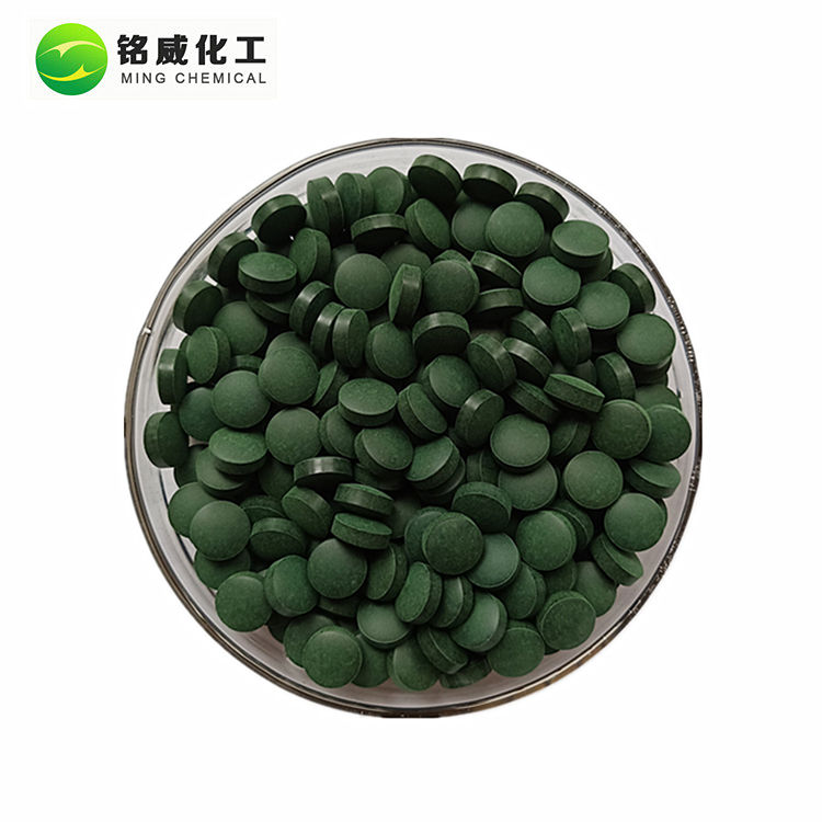 The Price Of Spirulina Tablets Natural Food Grade 250mg 500mg Protein 60% Spirulina Tablets