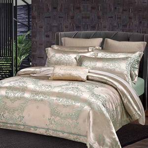 chinese Colorful Jacquard Polyester brocade bedding Fabric