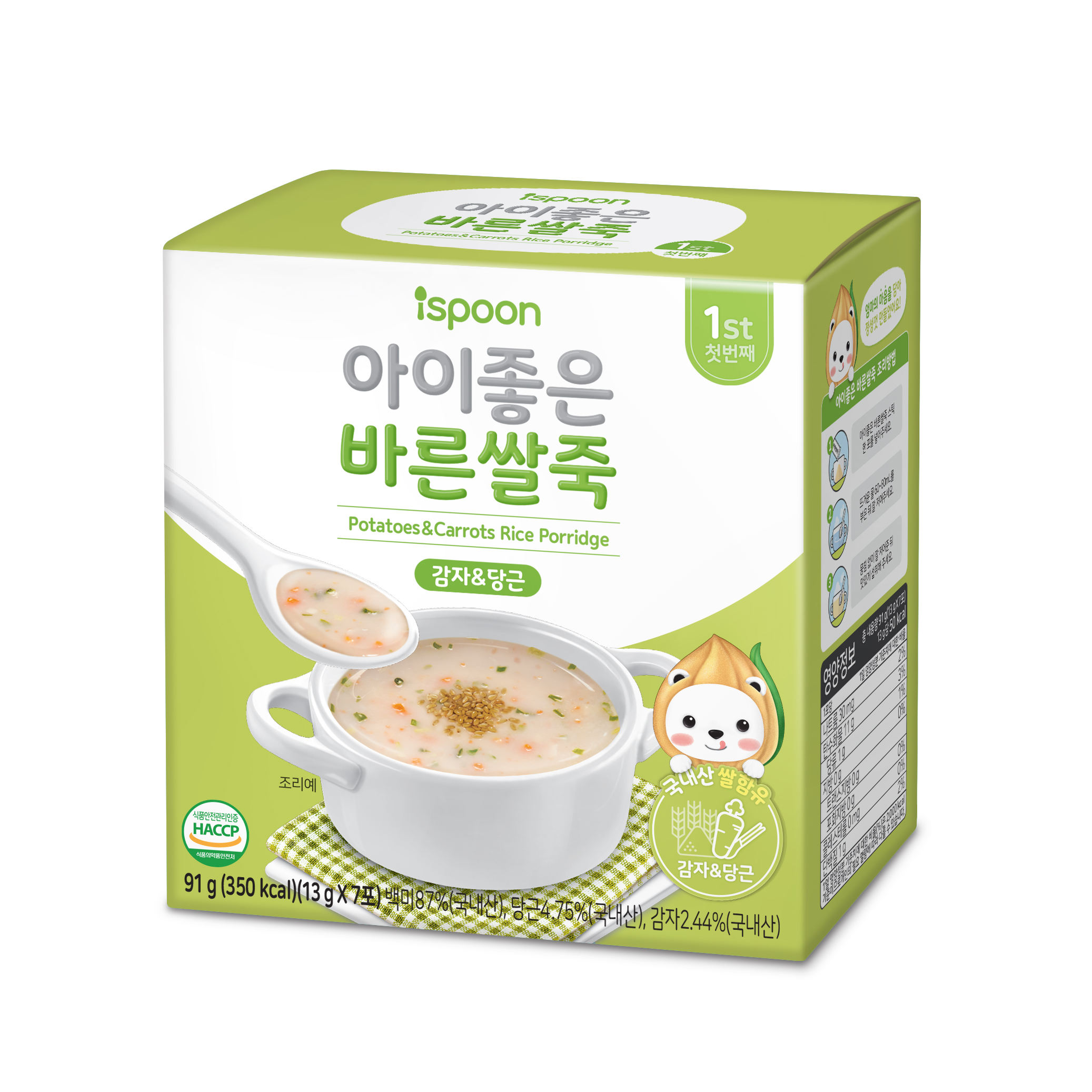 Korean Baby food Organic Rice porridge with Potatoes&Carrots 91g (13g x 7ea)