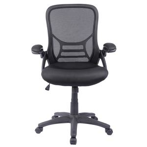 Mesh Office Chair Mesh Office Chair Suppliers And Manufacturers At Alibaba Com