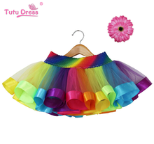 Hot Sale Baby Sparkle Star Tutus Princess Golden Waist Children Skirts Kids Girl Glitter Tutu Skirt