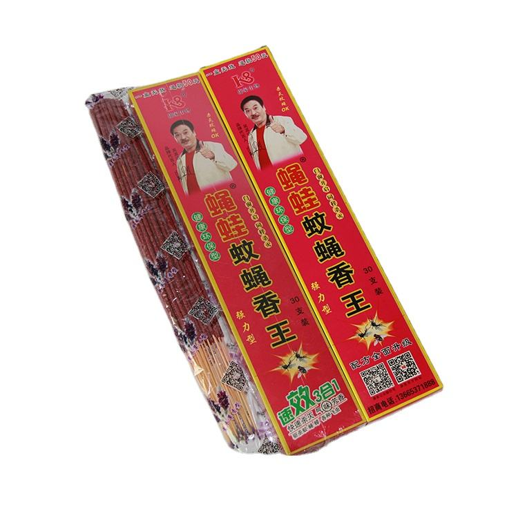 Natural mosquito repellent stick with the best quotation