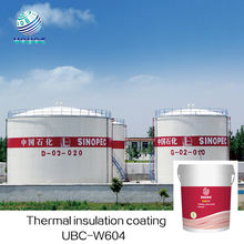 fuel storage tankSolar heat reflection oil pipeline thermal insulation paint coating