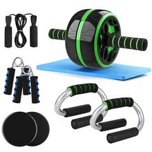 Ab Abdominal Exercise Roller,push up bar,hand grip,Jump Rope,core sliders for Body Fitness Strength Training