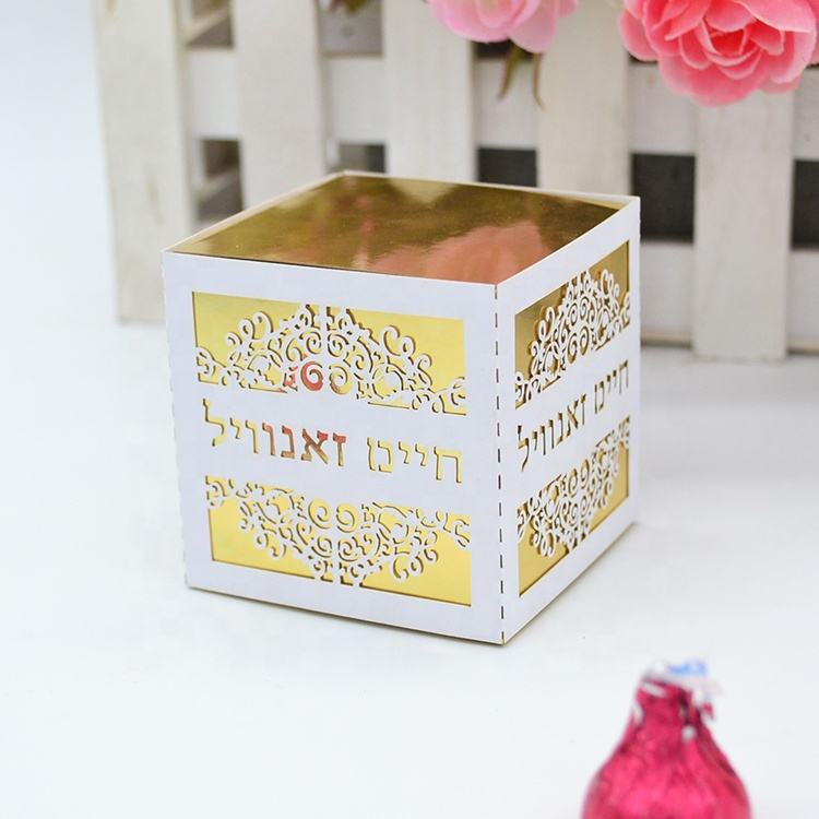 White and gold laser cut custom hebrew wedding party square favor box