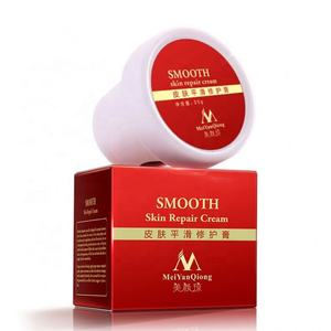Meiyanqiong Maternity Body Stretch Marks Scar Removal Smooth Skin Repair Cream