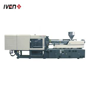 Automatic PP/PET Injection Molding Machine Price