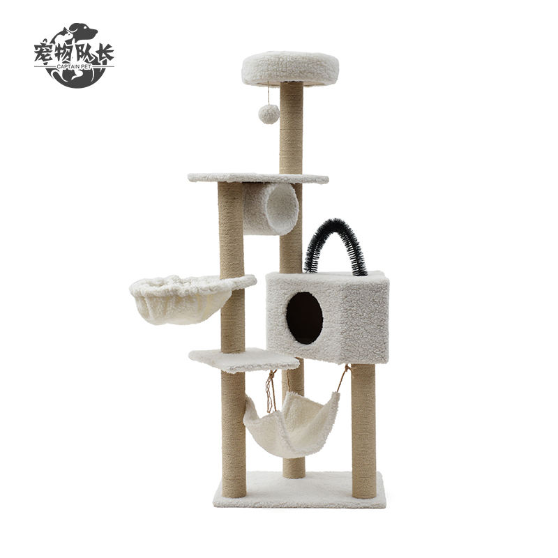Natural Sisal Interactive Cat Toy Tree Hammock Tunnel Pet Cat Tower