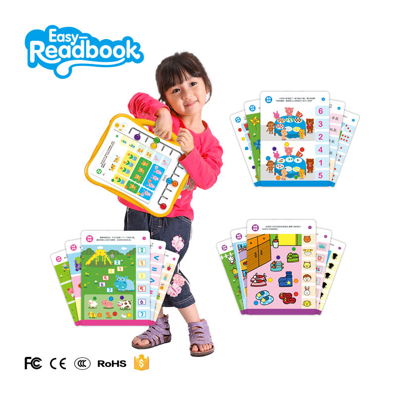 Children educational toys logic thinking board with different puzzle fun games