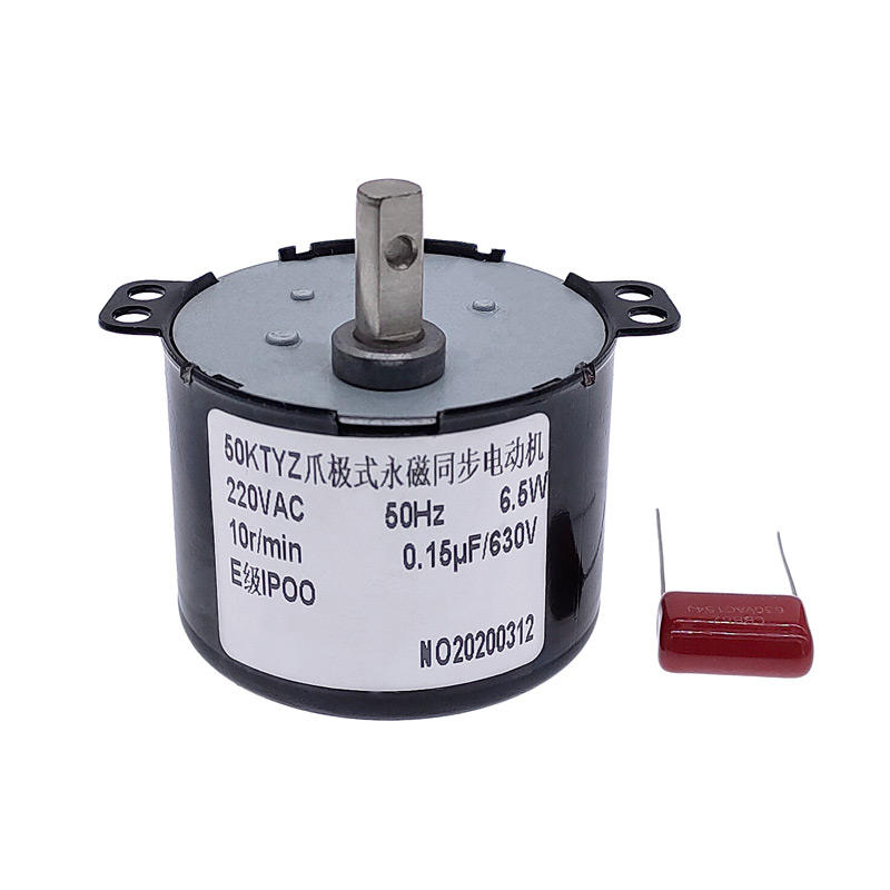 50KTYZ gear electric motor controllable positive and negative inversion permanent magnet synchronous motor 220V AC motor