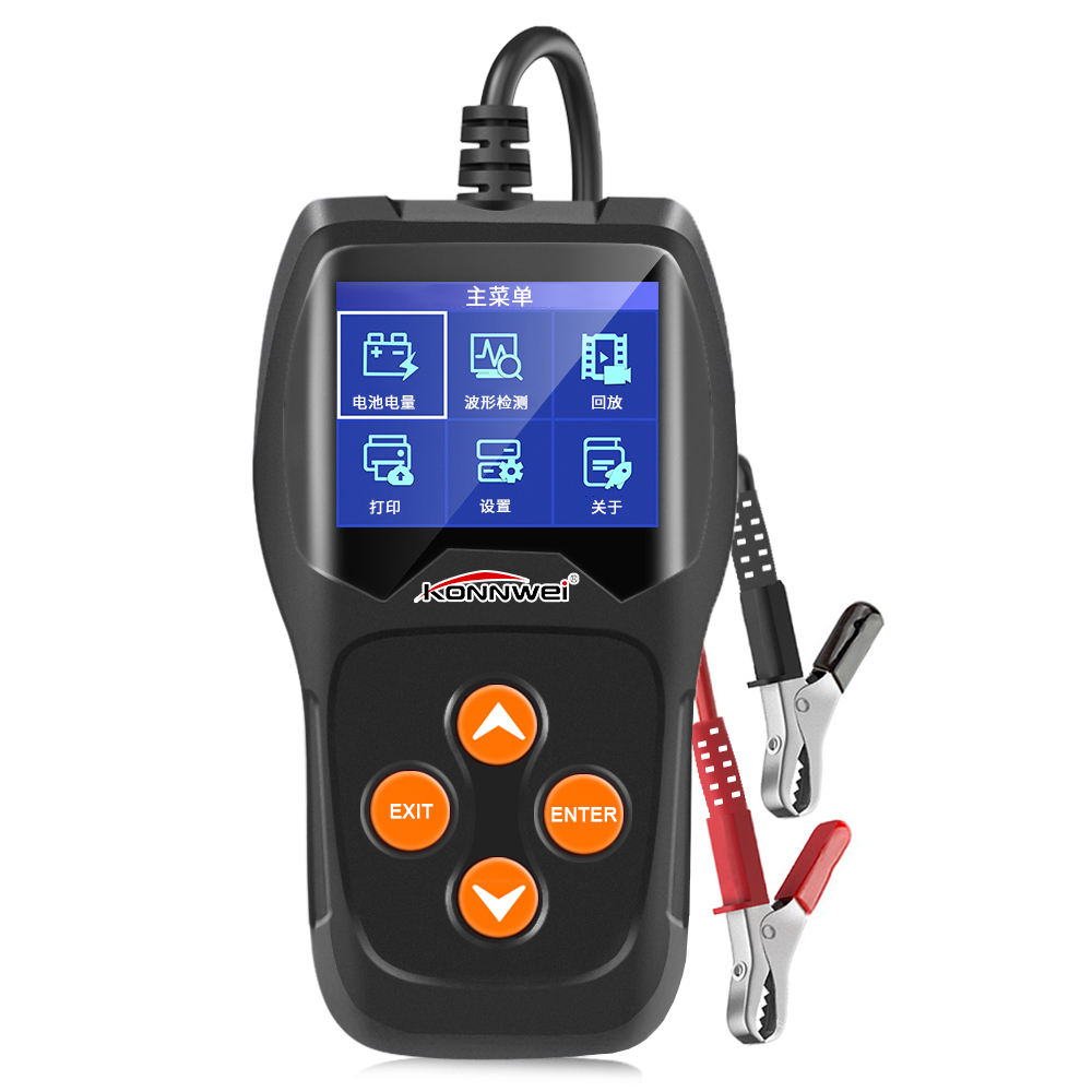 Portable handheld ABS vehicle battery tester colorful screen with free upgrade system and print data on PC
