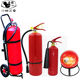 Factory Wholesale All Types Extinguishers CO2 Water&Foam Fire ball Extinguisher Fire Extinguisher Manufacturer