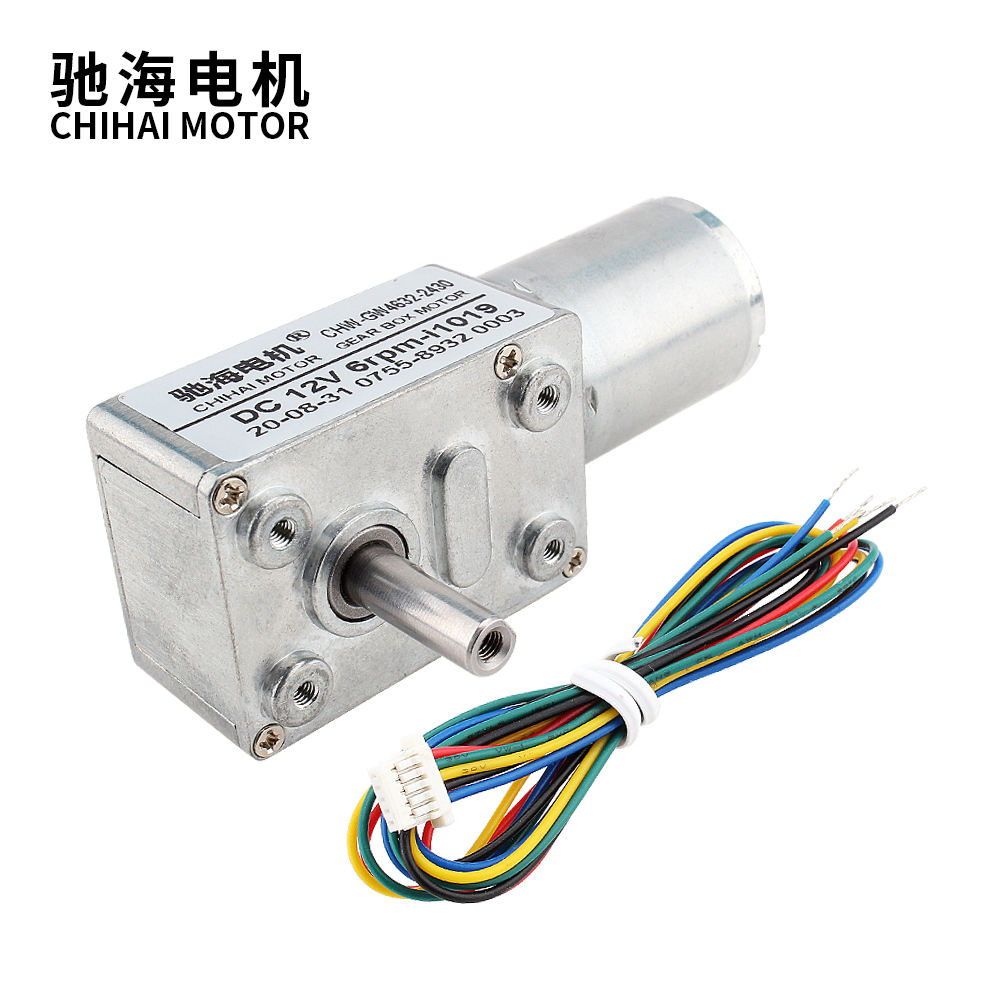 chihai motor CHW-GW4632-BLDC2430 motor controller DC12V 24V Micro dc brushless worm gear motor For Sewing Machine
