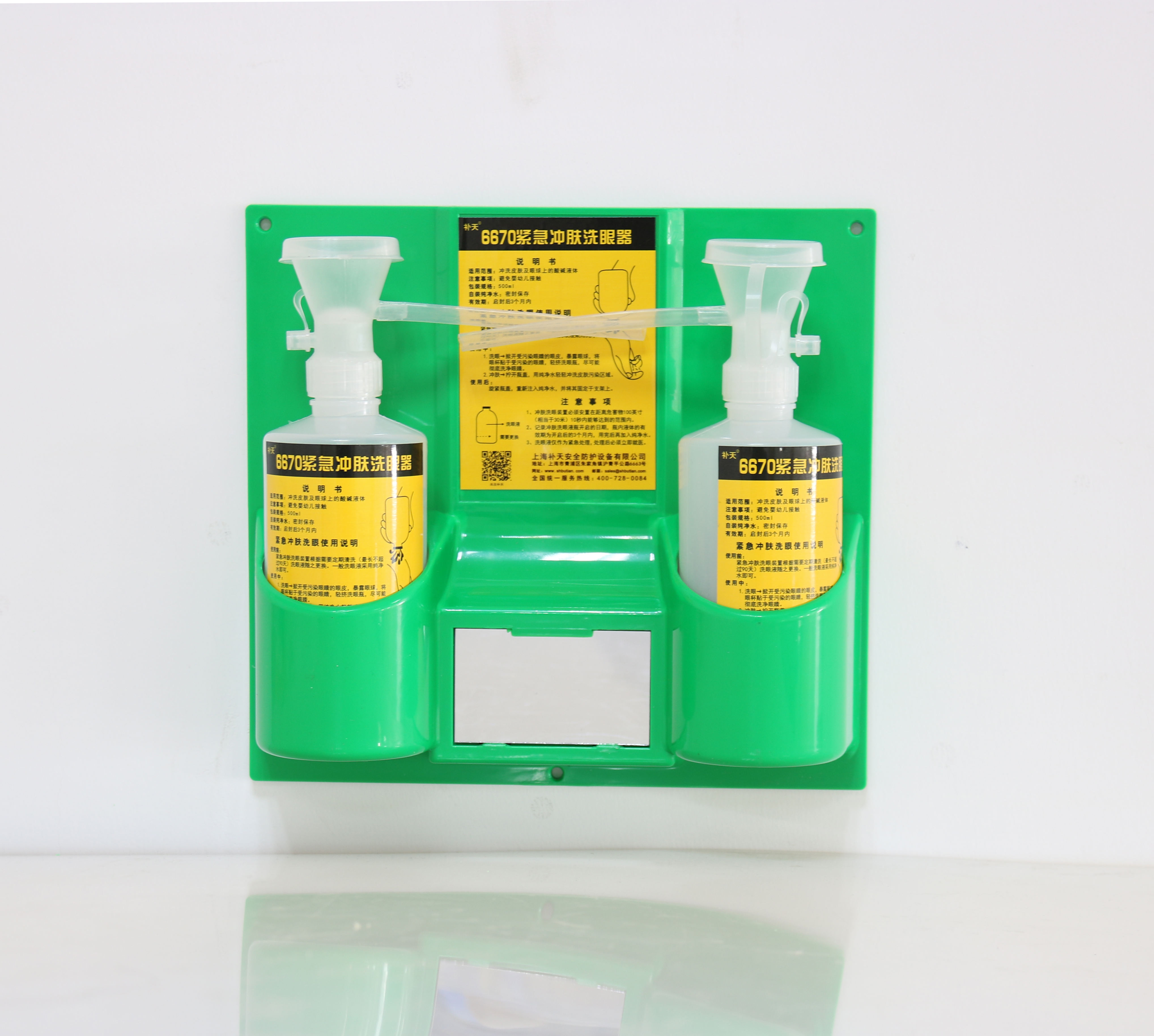 Emergency Eyewash Bottle BTBC1 Emerg Eyewash Station