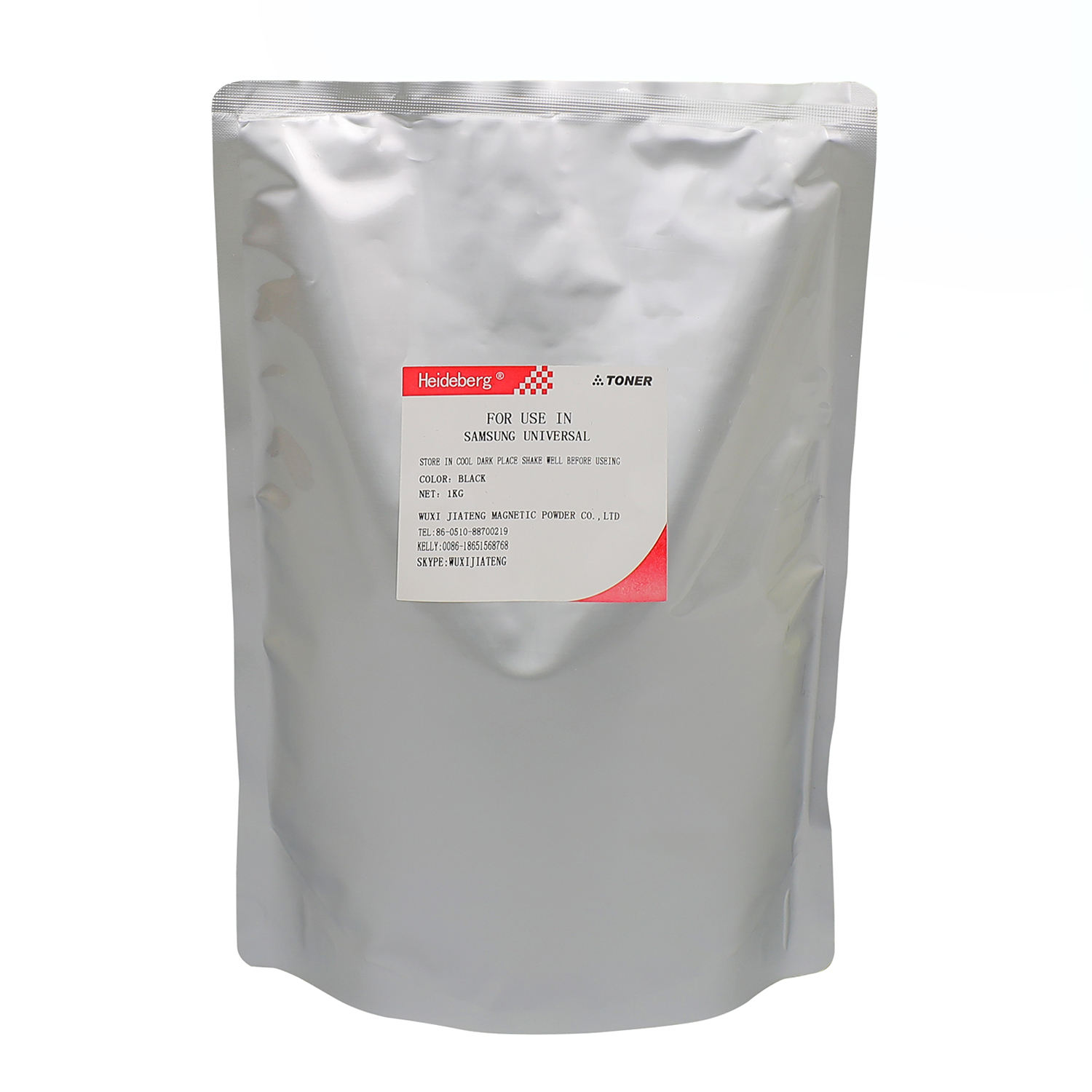 Compatible Black Toner Powder For HP Laser Printer