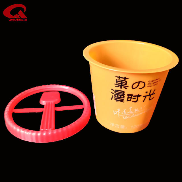 4oz/120ml disposable mini PP IML plastic cups with logo custom logo printed