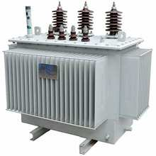 Oil immersed transformer 3 phase 6kv 10kv 25 kv 100kva,400kva 200kva 11kv oil immersed power transformer price