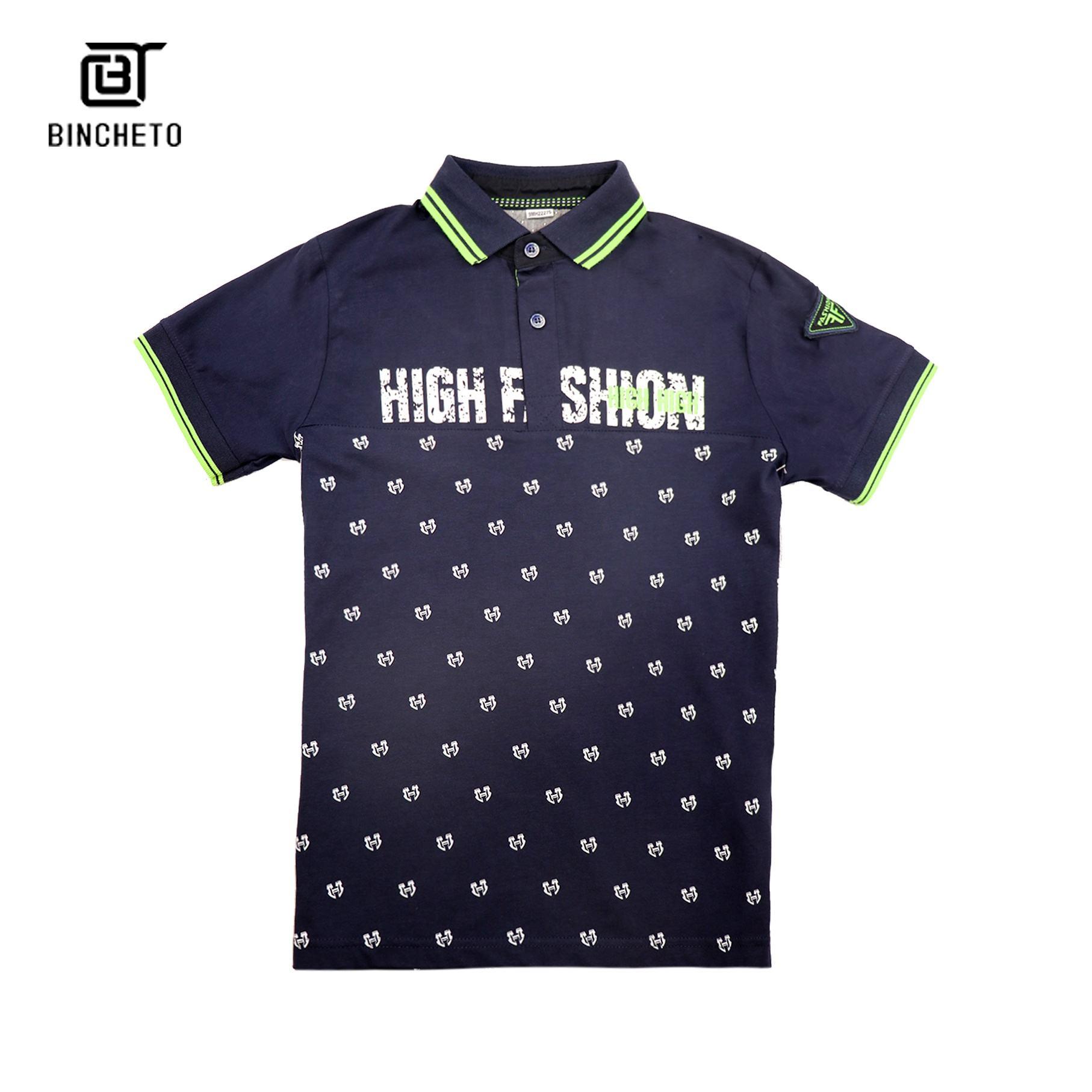 eshion Boys T-shirt and Striped Pants Clothing Set